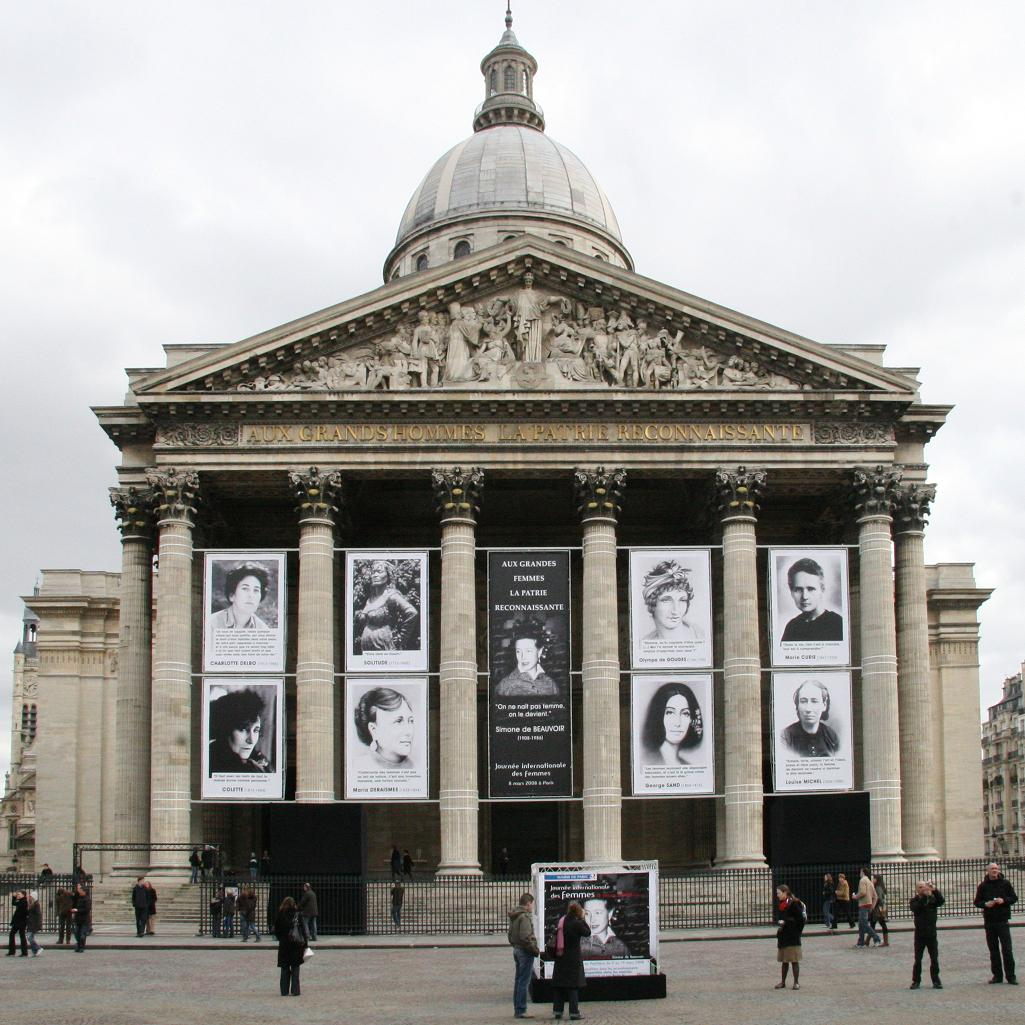 The Panthéon — Paris, 8 March 2008